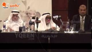 يقين| كلمة الشيخ صالح كامل في افتتاح مؤتمر اصحاب الاعمال والمستثمرين العرب
