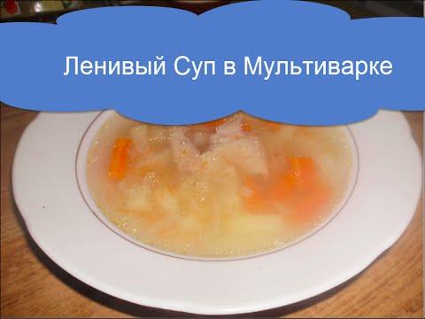 Как сделать зажарку к супу