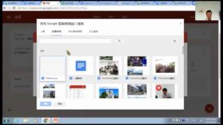 Google 教育平台應用_ part3_105083...(觀看影片)