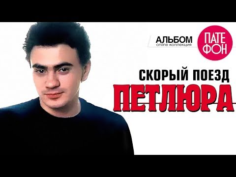 Юрий Барабаш - Блудница