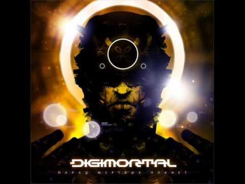Digimortal - Кассиопея А