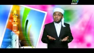 Aaa Manam- New Album