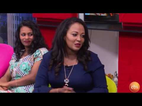 Sunday with EBS: Entewawekalen Wey እንተዋወቃለን ወይ
