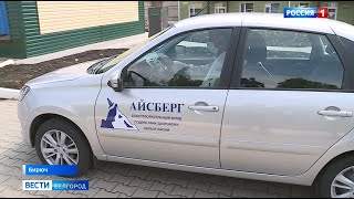 Два офиса семейных врачей Красногвардейского района получили в подарок легковые автомобили