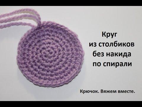Вязание по кругу без накида 400