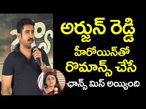 Vijay Antony Comments On Arjun Reddy Heroine Shalini Pandey   Film Jalsa