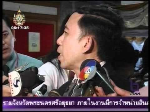 110512NBT02s21 ข่าวเช้า มติเพื่อไทยเลือกยิ่งยักษณ์P