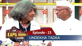 Undekha Tadka   Ep 23   The Kapil Sharma Show   Sony LIV