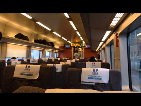 High Speed Train - China Crh Bullet Train Live video