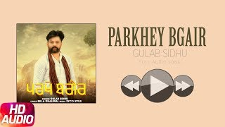 Parkhey Bgair | Audio Song | Gulab Sidhu | Latest Punjabi Song 2018 | Speed Records