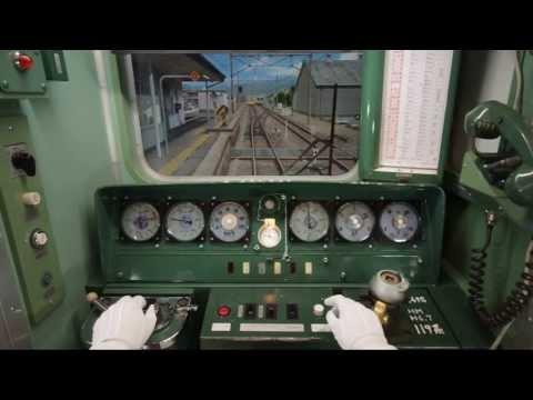 全力で電車ゴッコするよ!【119系運転台/BVE飯田線】