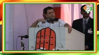 Congress Vice President Rahul Gandhis Address at a Public Rally at Khayerpur