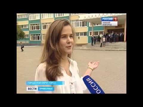 1 сентября в городе Выкса все школы открылись без столовых