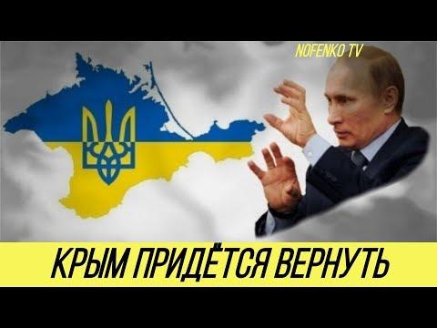Деваться некуда: в России заговорили о возвращении Крыма Украине