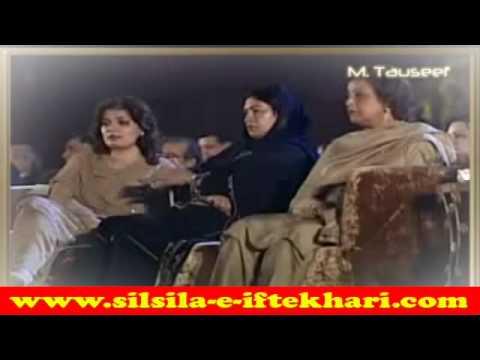 DAYAR E Ishq Mein Apna Muqam Paida Kar - RAHAT Fateh Ali Khan...