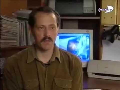 Гуманоид Алешенька, Кыштым  Видео с наилучшим качеством)