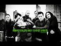 Rammstein Du Hast Lyrics Video mp3