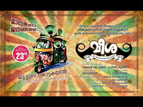 Meesha - New Malayalam Comedy Short Film 2014 video