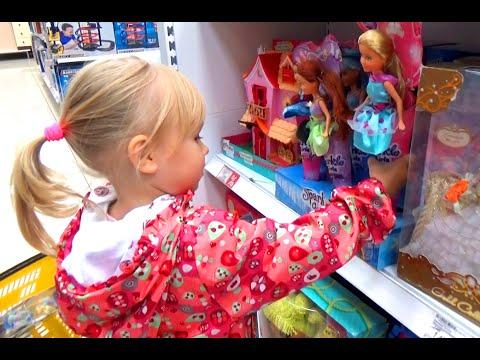 Алиса покупает подарок для подружки Алины!!! Frozen Ever After High Masha and the bear toys