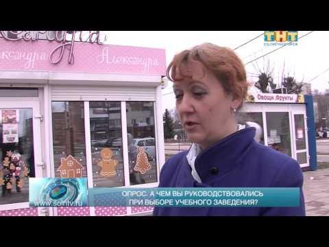 Премьера на ТНТ - сериал Филфак