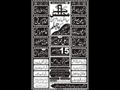 Live Majlis e Aza 15 Safar 2018 Dhall Bhera (www.baabeaza.com)