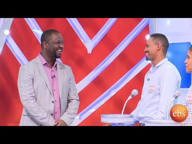 Yebetseb Chewata Season 8 Episode 19