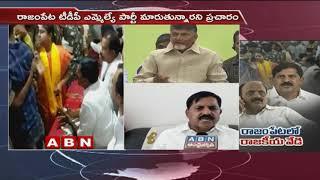Minister Adinarayana Reddy Serious on Meda Venkata Mallikarjuna Reddy