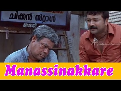 Manassinakkare Malayalam Movie - Jayaram And Innocent Comedy Scene video