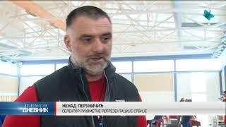 Rukometaši Srbije spremni za Svetsko prvenstvo