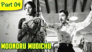 Moondru Mudichu - 4/12 - Rajnikanth, Sridevi, Kamal Haasan - Super Hit Romantic Movie