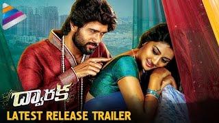 Dwaraka Movie Latest Release Trailer | Vijay Devarakonda | Pooja Jhaveri | Telugu Filmnagar