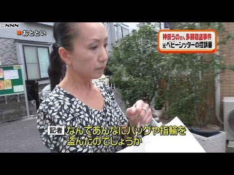 神田うのの画像 p1_37