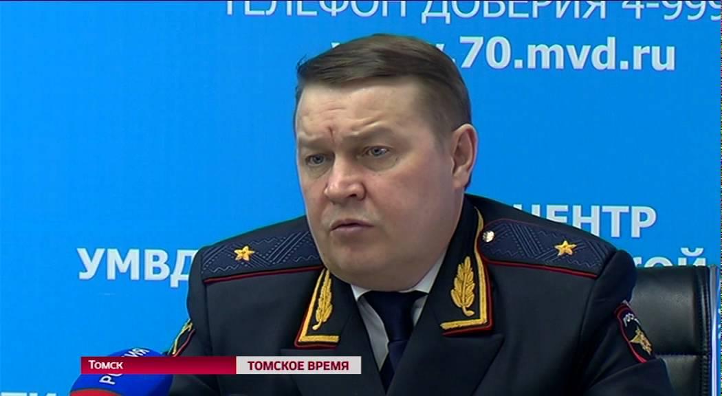 сотрудниками главного управления экономической безопасности и противодействия коррупции мвд россии и уэбипк мвд по