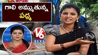 Padma Sales Air | Padma Satirical Conversation With Savitri | Teenmaar News