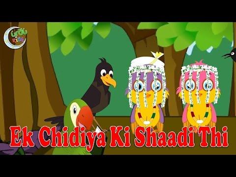 Ek Chidiya Ki Shaadi Thi | Urdu Nursery Rhyme video