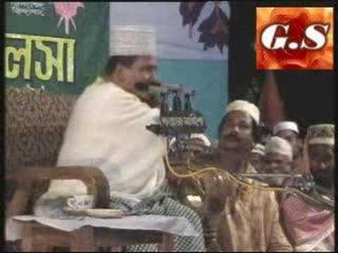 bangla waz (Maulana Tajul Islam Chadpori) Part 1
