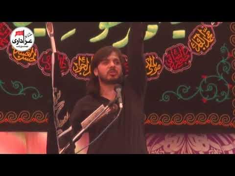 Zakir Syed Haider Rizvi | 19 Ramzan 2018 | Imambargah Bait ul Huzan Bhadur Pur Jalal Pur |