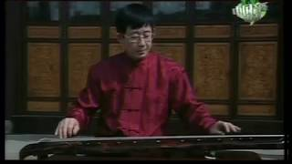Flowing Water Guqin