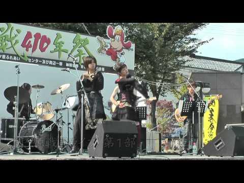 関ケ原合戦410年祭×Goovie ~陣場野会場~