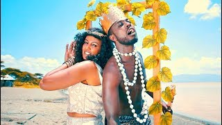 Etsegenet Hailemariam - Mahelando (Ethiopian Music Video)