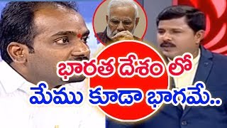 Centre Did Nothing For Tilli Cyclone Affected Areas | Prasad Raju | PrimeTimeDebate #4