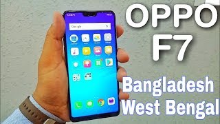 Oppo F7 Full Review in Bangla - Price And Unboxing
