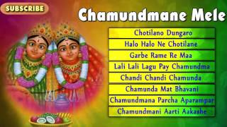Gujarati New Songs 2016  Chamundmane Mele  Chamunda Maa  Gujarati Bhakti Songs  Audio JUKEBOX