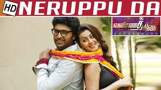 Neruppu Da Movie Review | Vikram Prabhu, Nikki Galrani | Vannathirai | Kalaignar TV