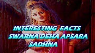 Apsara Sadhna & Aavahan Mantra - Narayan Dutt Shrimali