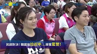 2018.09.28 韓國瑜與郭子乾於YahooTV和三立新聞《市長進行式》一起直播