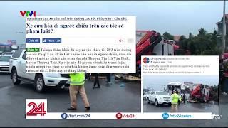 Tai nạn xe khách và xe cứu hỏa - Tranh luận lỗi thuộc về ai? - Tin Tức VTV24