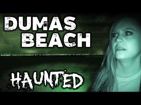 Haunted Beach   NIGHTTIME INVESTIGATION   Dumas Beach, India