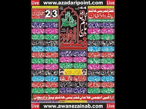 Live Majlis 3 Jamadi ul Sani 2019 Pind Dadan Khan