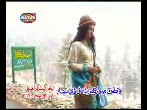 Hindko Song - Bismillah Karaan - Afshan Zebi video